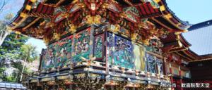 熊谷市 歓喜院聖天堂