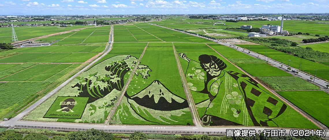 画像提供:行田市(2021年)